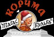 """02Ресторан """"Корчма """"Тарас Бульба"""""""